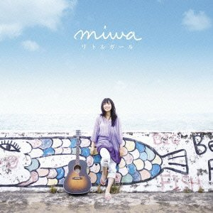 miwa little girl